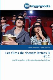 Les films de chevet, Collectif