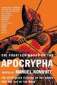The Fourteen Books of the Apocrypha, Komroff Manuel